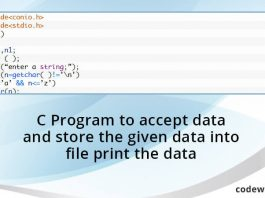 C Program to accept data and store the given data into file print the data