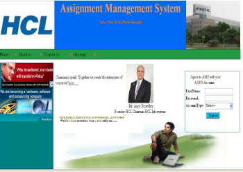 Assignment Management System Project home page