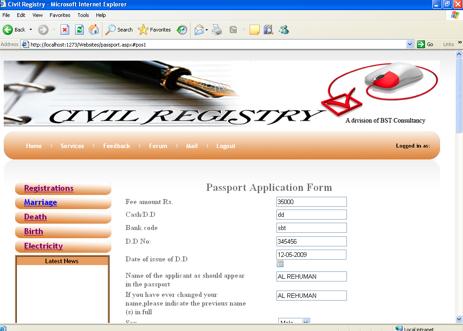 Civil Registration System Project passport