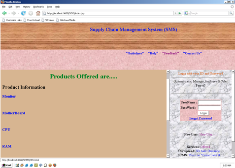 Products Offered in Supply Chain Management System