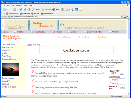 Online Collaboration System Home Page