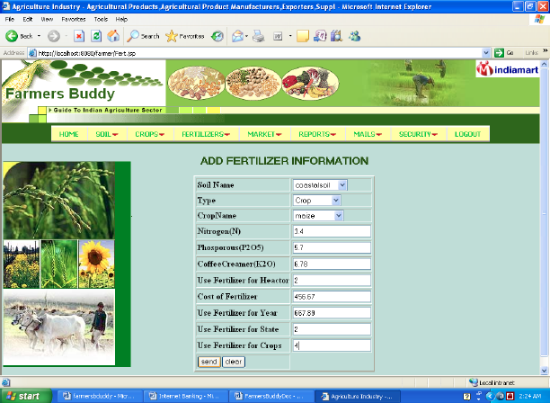 Farmers Buddy - Add Fertilizer Information
